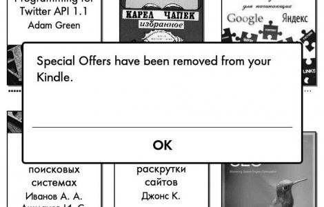 Как отключить рекламу Kindle