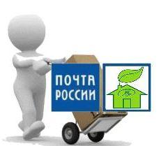 Интернет-магазин Веста-Престиж доставляет почтой России и ЕМС